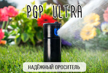 PGT Ultra